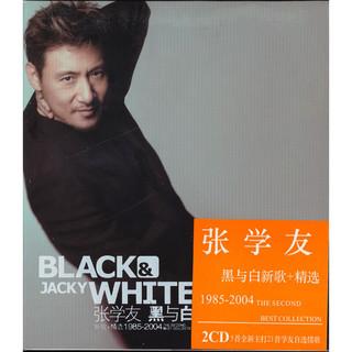 《张学友:黑与白》(2CD)