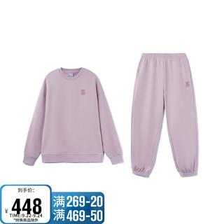 LI-NING 李宁 情侣款2021训练系列男女同款束脚套头卫衣卫裤套装AWER020