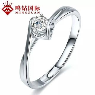 鸣钻国际 天使之吻钻戒 结婚求婚钻石戒指女戒 活口可调节