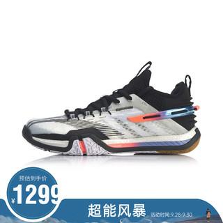 LI-NING 李宁 羽毛球鞋男鞋贴地飞行女子羽毛球专业比赛鞋官方旗舰网 标准白/标准黑-1 39