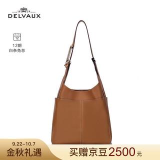 DELVAUX So Cool系列女士水桶包女士包包奢侈品斜挎手提包中号 焦糖色