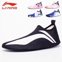 LI-NING 李宁 室内运动鞋健身瑜伽女跳绳训练跑步机减震专用锻炼男防滑静音