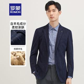 ROMON 罗蒙 休闲西服男秋季简约单西外套中青年百搭西装含羊毛