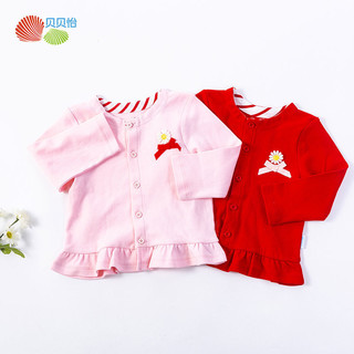 Bornbay 贝贝怡 2021年新款秋季女童宝宝时尚休闲童装长袖纯棉衣服T恤上衣