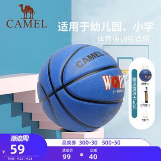 CAMEL 骆驼 儿童篮球幼儿园中小学生专用4号五号篮球室外运动训练小蓝球