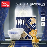 babycare 皇室弱酸 婴儿纸尿裤 L 4片