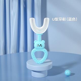 RAOYI 儿童U型牙刷2-6岁儿童软毛宝宝学生口含神器软胶 口腔清洁硅胶 小老虎蓝色1支