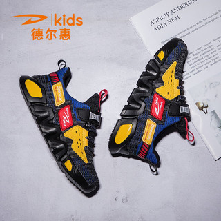 Deerway 德尔惠 儿童鞋子男童鞋运动鞋春秋新款小学生网鞋男软底透气跑步鞋