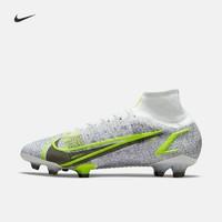 NIKE 耐克 Nike耐克官方SUPERFLY 8 ELITE FG男/女天然硬質草地足球鞋CV0958