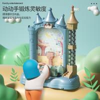 凌速 电动城堡思维接球机益智玩具