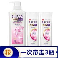 CLEAR 清扬 洗发水套装 洗发水700ml+护发素195ml*2