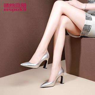谜尚百丽尖头高跟单鞋女粗跟高跟鞋春秋四季浅口通勤OL女式皮鞋 银色 36