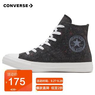 CONVERSE 匡威 男女 CONVERSE ALL STAR系列 Chuck Taylor All Star 休闲鞋 169420C 38码 US5.5码