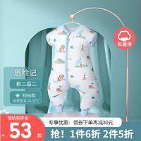 OUYUN 欧孕 婴儿空气层睡袋 春秋薄棉新疆棉款 分腿睡袋