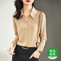 Sentubila 尚都比拉 21秋季新款衬衣气质通勤纯色长袖衬衫