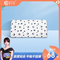 elittile 逸乐途 elittle婴儿床床单棉透气宝宝床罩儿童床上用品新生儿床垫套床笠