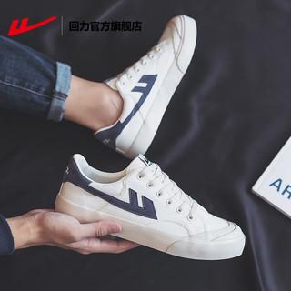 WARRIOR 回力 官方旗舰店新款2021年鞋子女春季百搭舒适透气低帮休闲小白鞋