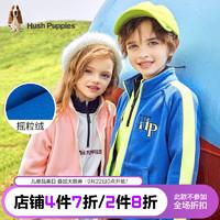 Hush Puppies 暇步士 童装针织外套男女童2021年秋季新款中大童摇粒绒字母刺绣时尚休闲潮流外套