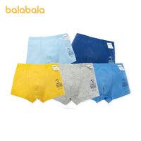 balabala 巴拉巴拉 男童平角内裤 5条装