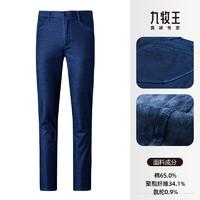JOEONE 九牧王 男士加绒牛仔裤 JJ165051T-1