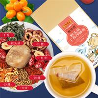 王老吉 猴头菇丁香沙棘茶 150g