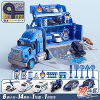 BEI JESS 贝杰斯 合金消防卡车变形声光版22件套礼盒装