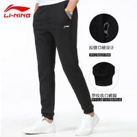 LI-NING 李宁 男士四季薄款棉质大码休闲运动长裤