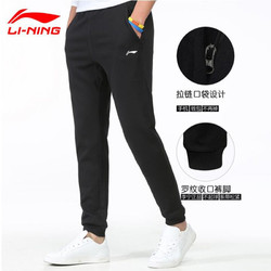 LI-NING 李宁 AKLNA57 男款运动长裤