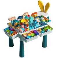凌速 积木桌大号+防吞食260DIY积木+81滑道积木+椅子4收纳套装