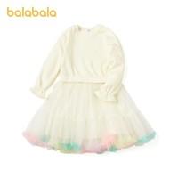 balabala 巴拉巴拉 童装儿童连衣裙秋冬2021新款女童裙子大童甜美网纱裙加绒