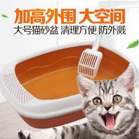 YITO 半封闭式幼成猫厕所 大号猫砂盆/咖啡色/带盖+猫砂铲/个