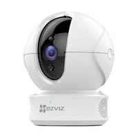 EZVIZ 萤石 C6C 智能云台摄像头 无内存+30天云储存+配件