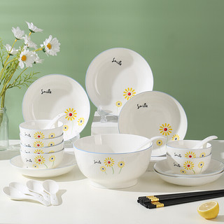 YUHANGCIYE 裕行 小雏菊餐具系列 陶瓷餐具套装 26头