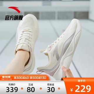 ANTA 安踏 凌云跑鞋女2021秋季跑步鞋运动鞋休闲鞋软底减震轻便网面透气