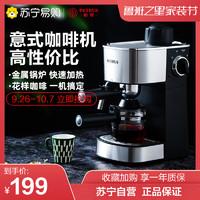PETRUS 柏翠 PE3180全半自动意式咖啡机蒸汽式打奶泡小型家用迷你花式347