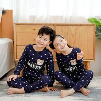 儿童纯棉秋衣裤套装40支精梳棉抗菌秋冬季保暖内衣睡衣套装很舒服