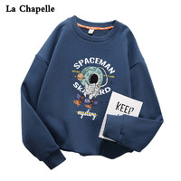 La Chapelle 拉夏贝尔 男童长袖卫衣