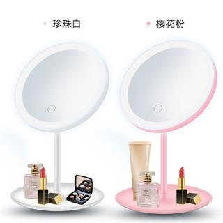 网红led化妆镜带灯学生宿舍台式梳妆镜