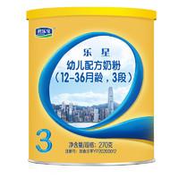 JUNLEBAO 君乐宝 乐星婴幼儿配方奶粉三段12-36个月270g*1罐