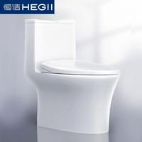 新品预售:HEGII 恒洁 C9PRO 虹吸式抗菌马桶套装 305mm