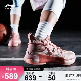 LI-NING 李宁 篮球鞋男鞋新款闪击6低帮专业实战球鞋透气运动鞋