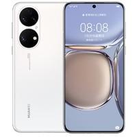 HUAWEI 华为 P50 4G智能手机 8GB+128GB