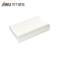 JIWU 苏宁极物 泰国天然乳胶曲线波浪枕