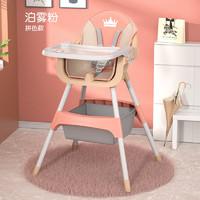 儿童多功能餐椅高低可调+置物袋