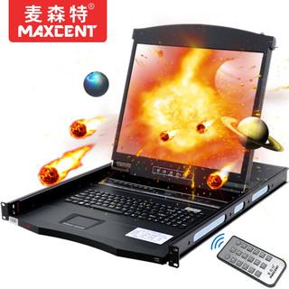 麦森特(MAXCENT)kvm切换器网口VGA口IP远程数字16口32口机架式17英寸8口AE-1708
