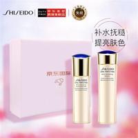 SHISEIDO 资生堂 悦薇水乳套装亮肤水150ml+乳100ml滋润型 (清爽型)