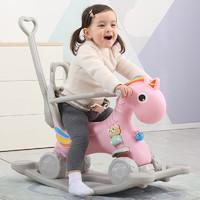 zhixiang 智想 搖搖馬多功能兩用木馬兒童玩具男女孩嬰兒玩具小孩三合一0-1-3歲寶寶玩具早教溜溜車