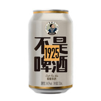 有券的上:鲁源兴 1925精酿米酒 330ml