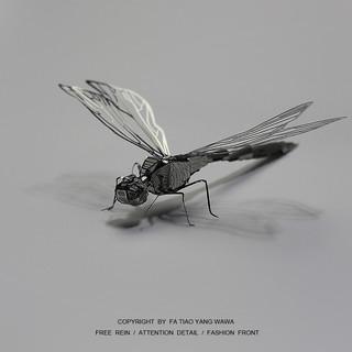 优迭尔 DIY立体金属拼图 蜻蜓