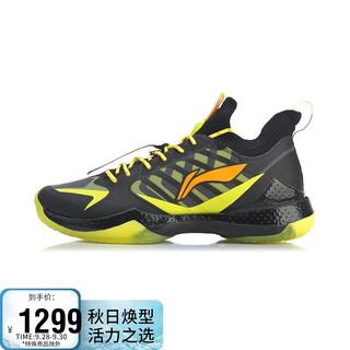LI-NING 李宁 羽毛球鞋男鞋战戟Ⅱ男子羽毛球专业比赛鞋防滑耐磨透气AYAQ017